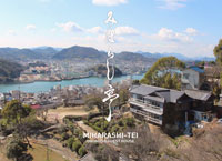 20180202-miharashitei.jpg